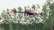 极飞农业P20 V2植保无人机系统