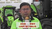 专访:山东萨丁重工有限公司 总经理 李振华