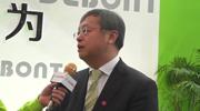 专访:北京德邦大为科技股份有限公司 董事长 刘汉武