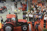 2020中国(河北)国际农装暨零部件博览会