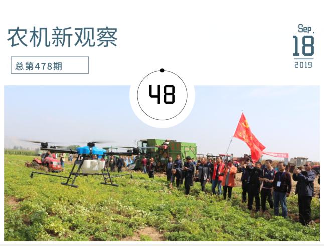农机行业存量市场下的生死博弈,如何赢得竞争?