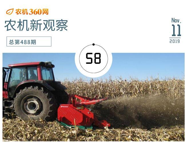 农机作业补贴项目增多,行业将有啥变化?