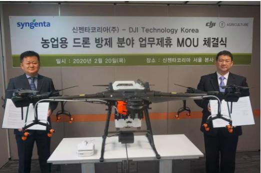 合作再升级!DJI大疆农业与先正达(韩国)签署独家协议