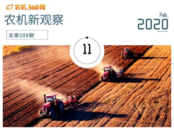 农机企业如何调整失速起跑节奏?