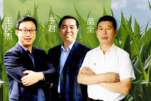 辽宁省农业农村厅携手德邦大为共建线上培训课堂