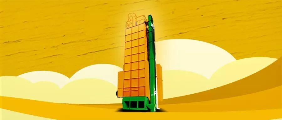 雷沃干燥机为您的粮食安全保驾护航