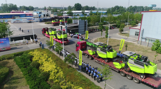 中联农机2020农事服务暨三夏服务出征仪式