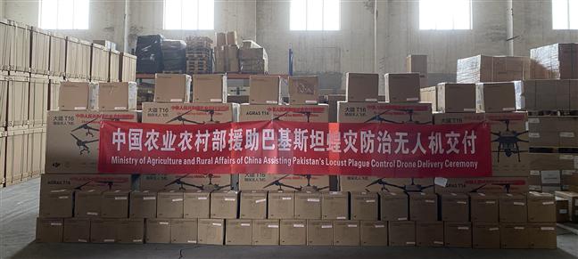 农业农村部援巴蝗灾防治无人机交付活动在京举办