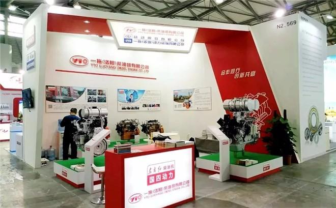 bauma CHINA2018盛大开幕,东方红柴油机携全新产品参展