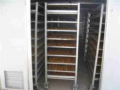 贵州省关于处理2016-2017年度果蔬烘干机违规经营行为的通知