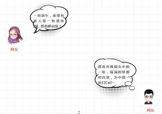 """鼓舞!史诗级央视大片再现""""东方红""""!"""