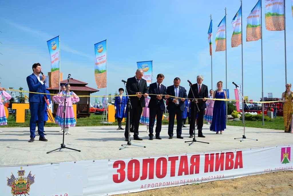 第二十届俄罗斯(春季)农业博览会--艾德嘉展览
