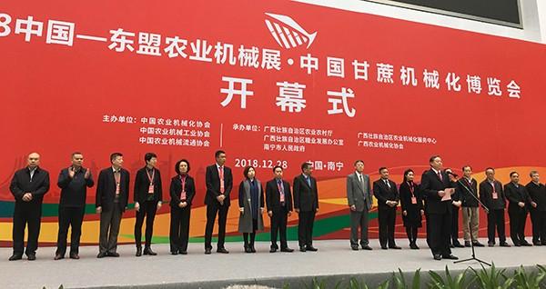 2018中国-东盟农业机械展●中国甘蔗机械化博览会成功举办
