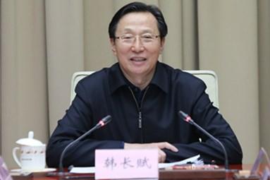 韩长赋主持召开农业农村部常务会议安排部署今年农业农村工作