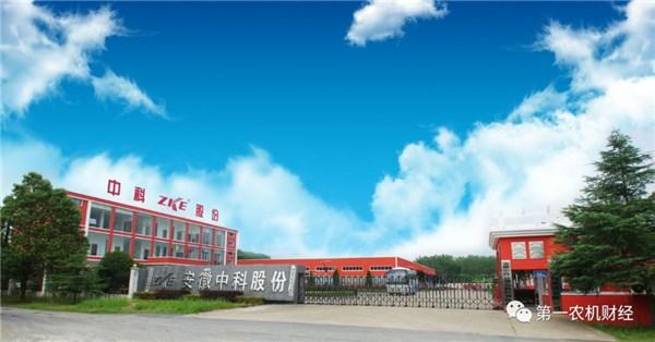 打造烘干与冷藏装备领先民族品牌——访安徽中科自动化股份有限公司董事长潘劲松