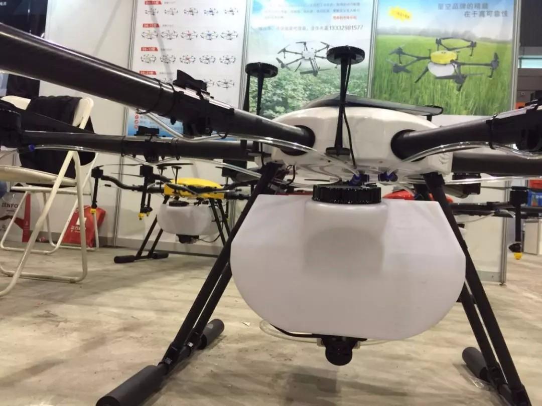 深圳星空创新参加首届中国智慧通航发展高峰论坛