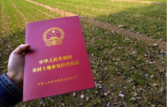 去年完成承包地确权登记面积14.8亿亩