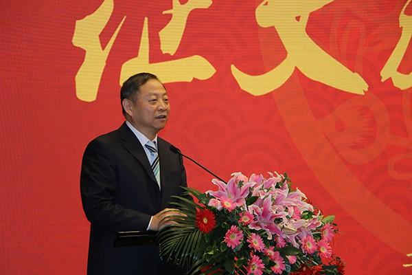中国农业机械化改革开放40周年征文颁奖大会圆满举办