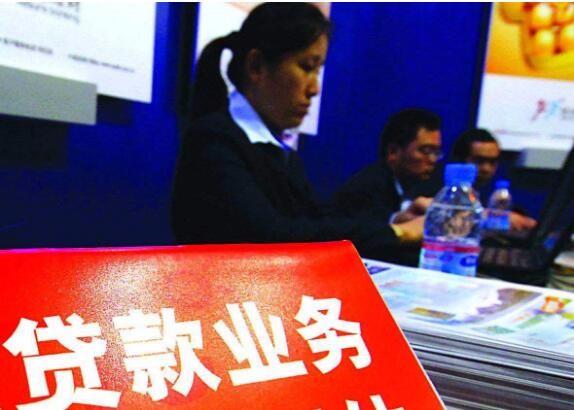 农业农村部与中国邮政集团联合发文:农民专业合作社最高可享 500万元贷款