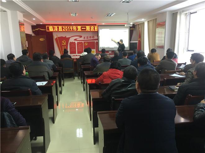 临泽县举办2019年第一期农机驾驶员培训班