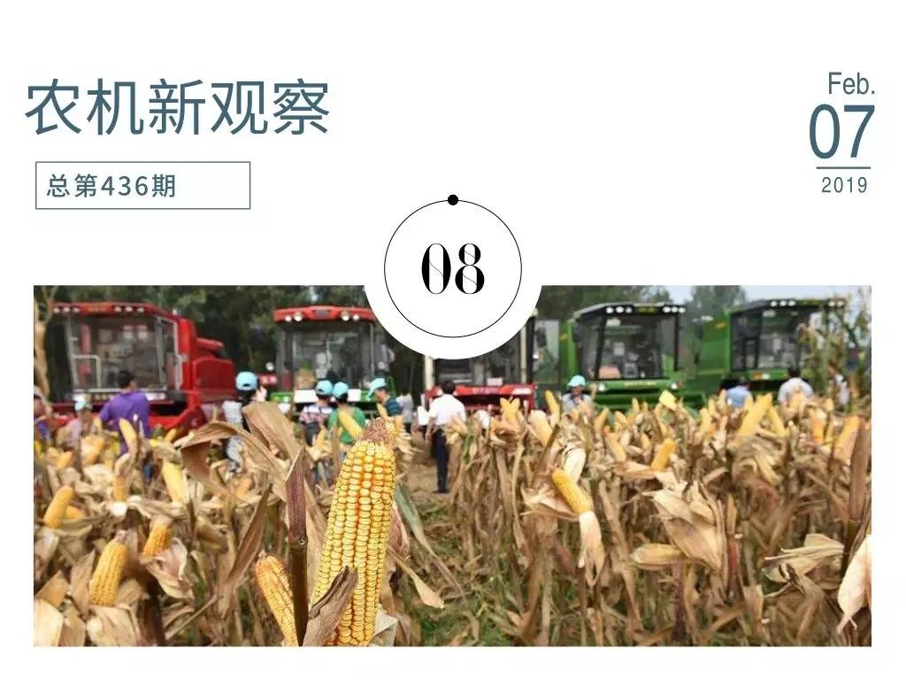 玉米收获机销量回升,其他农机也会跟着回暖吗?