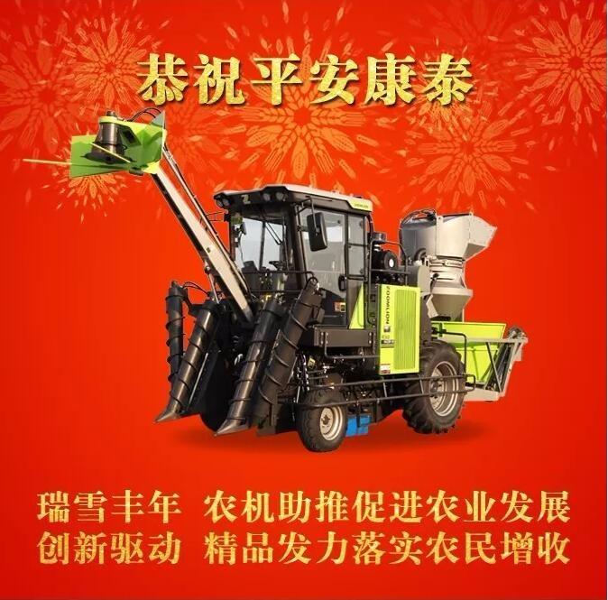 谷王AC60甘蔗收获机:蔗农新宠