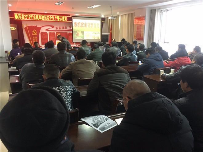 临泽县认真组织开展农机驾驶员法律法规宣讲暨安全警示教育活动