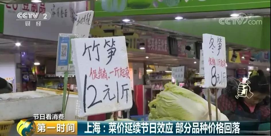 """这些蔬菜价格齐""""跳水"""",最多跌去近一半!小编已冲向菜市场→"""