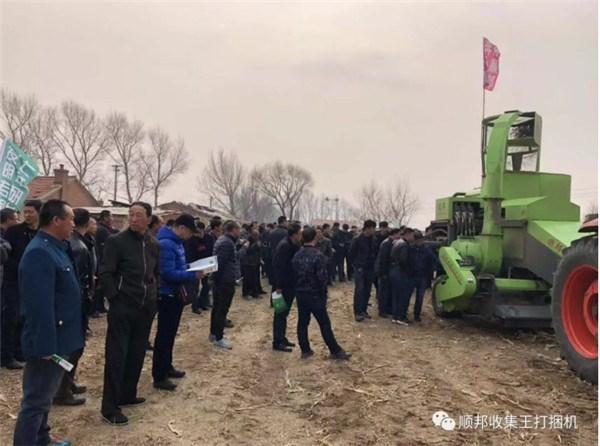 顺邦农机在阜新县北斗农机公司举行新产品演示会