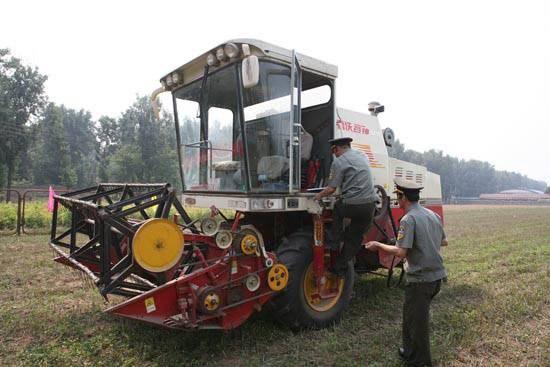 北京市农机购置补贴辅助管理系统地址
