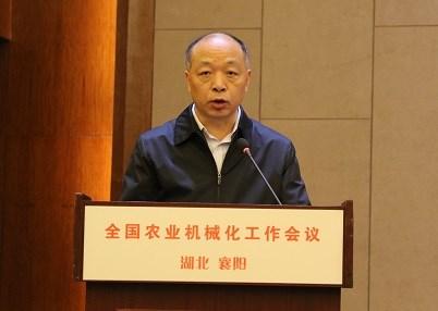 2019年全国农业机械化工作会议——湖北省农业农村厅党组成员刘长华发言