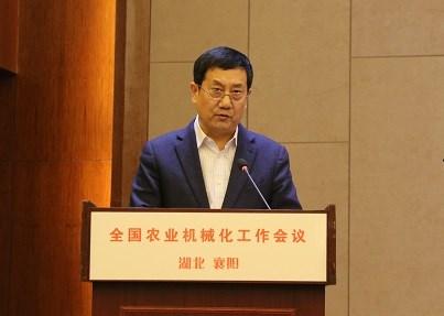 2019年全国农业机械化工作会议——黑龙江省农业农村厅副厅长李连瑞发言