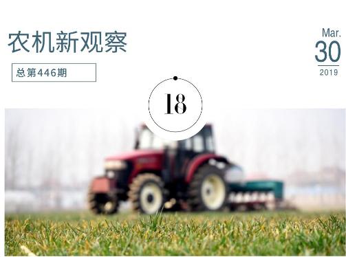 解码发展基因:6个要素,加速中小农机企业发展