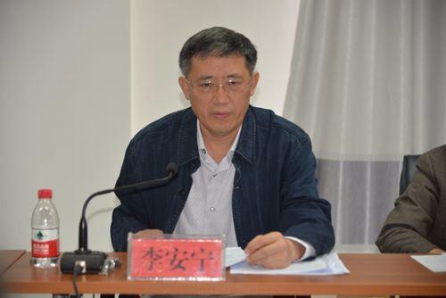 李安宁副司长在全国农机购置补贴违规查处培训班上的讲话