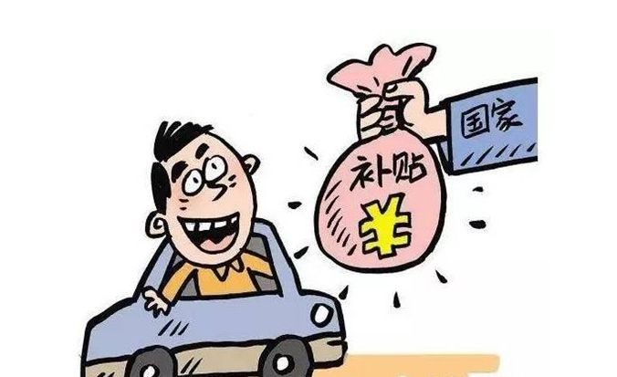 2019年重点强农惠农政策新鲜出炉!