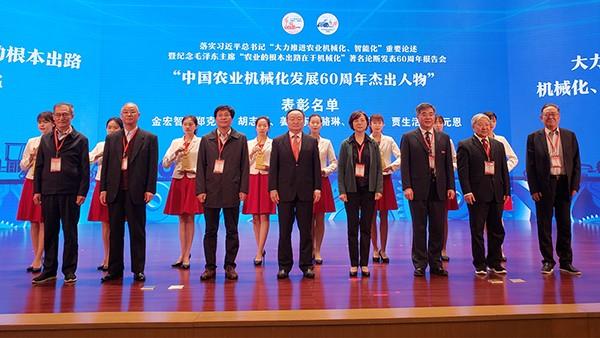 五征集团董事长姜卫东获中国农业机械化发展60周年杰出人物殊荣