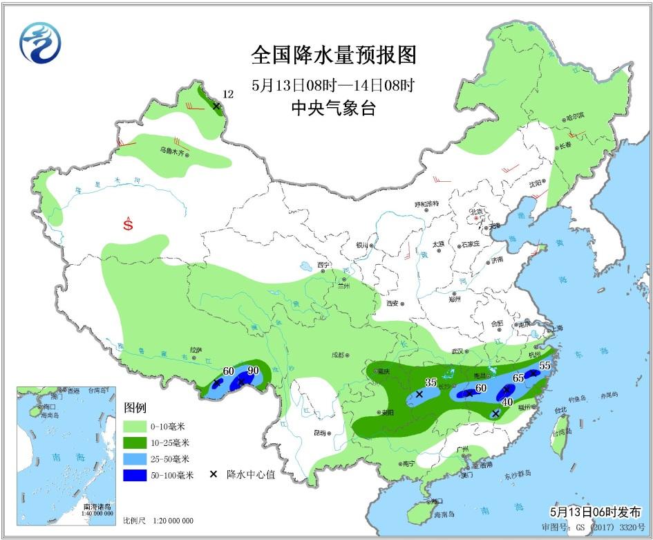 未来三天全国天气预报:南方地区多降雨天气  北方冷空气影响趋于结束