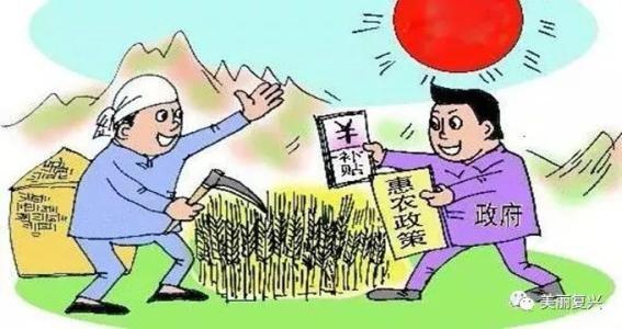 """重庆专项治理惠民惠农财政补贴""""一卡通"""""""