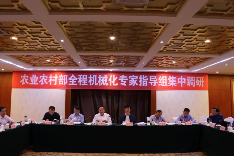 全国主要农作物生产全程机械化技术薄弱环节研讨活动在湖北召开