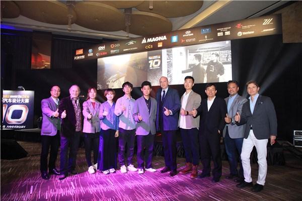 凯斯纽荷兰工业集团与 Car Design News 嘉奖中国青年设计师