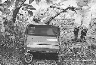 《现代农业装备与应用》—— 水果机械-果园管理机械