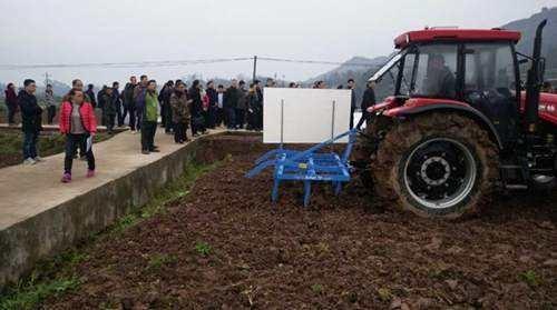 重庆市关于举办农机购置补贴政策规范实施暨补贴申请手机APP操作演示培训班的通知