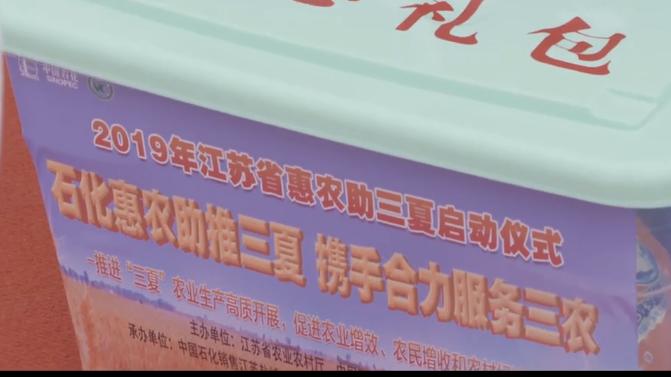 """为农机手的一天""""加油""""!中石化服务""""三夏""""再推优惠"""