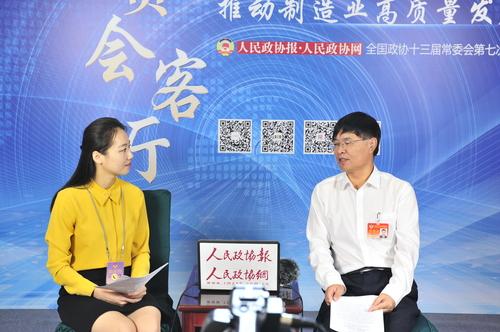 全国政协常委蒋平安:提升农机装备制造创新能力