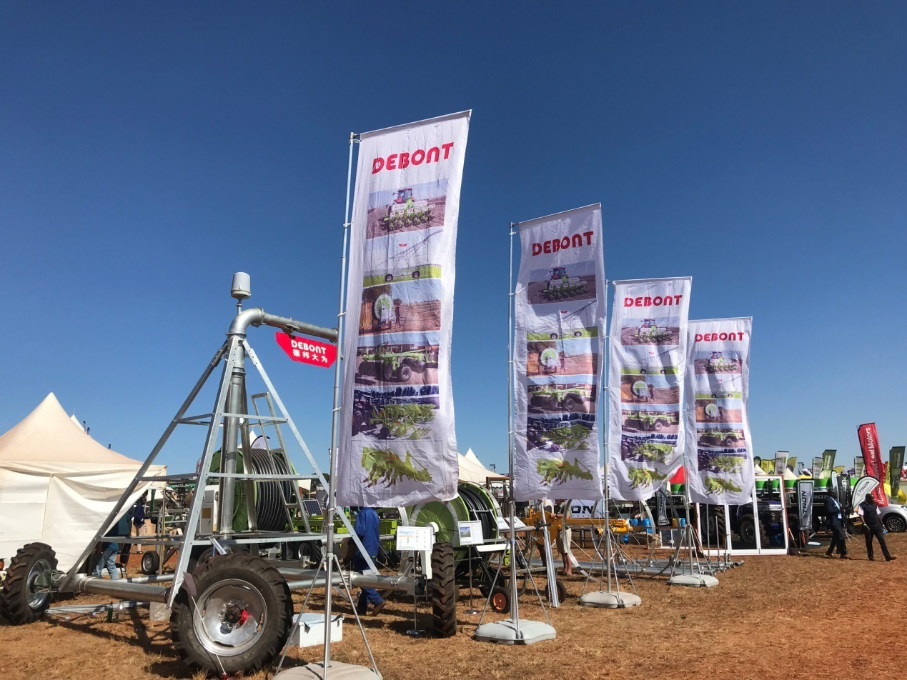 德邦大为产品亮相津巴布韦首都哈拉雷2019 ADMA农业机械展览会