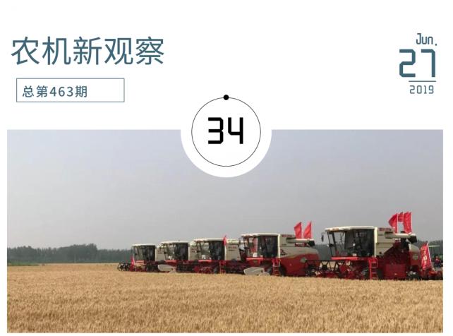 农机行业市场竞争不可避免,但最好不要这样做!