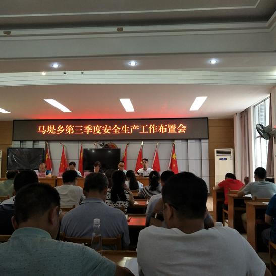 龙胜县马堤乡抓安全促生产
