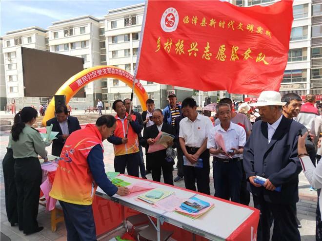 临泽县农业农村局:立足本职进社区,政策宣传暖民心