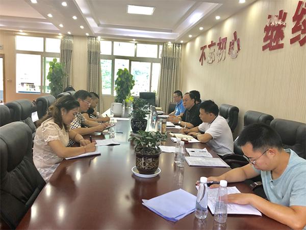 重庆市农业农村委第四调研指导组开展农机化调研指导工作