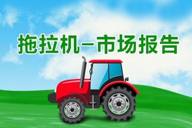 2019年上半年轮式拖拉机补贴销量报告